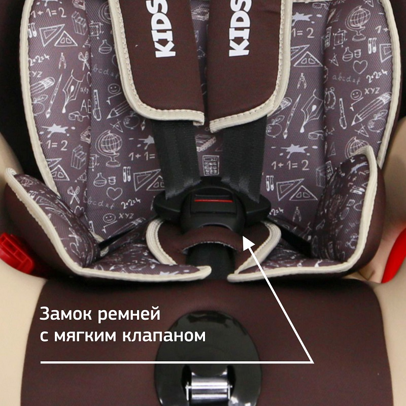 "Автокресло Siger Гранд Kids Planet ""Calipso"" 9-36 кг"