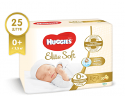 Подгузники Huggies Elite Soft 0 - 3,5 кг 25 шт